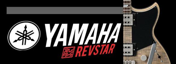 Revstar Yamaha